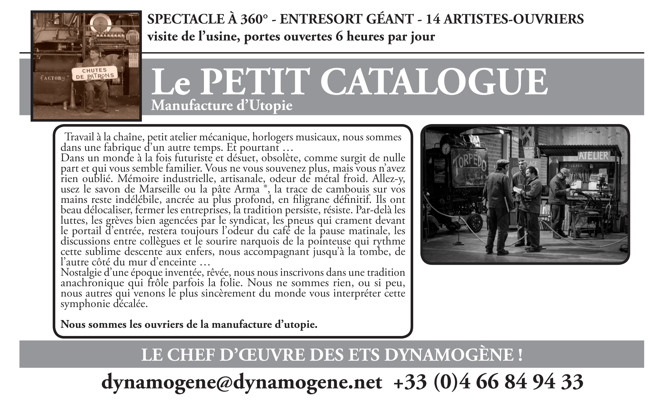 LePetitCatalogue